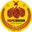 Hop Corner - Birra Bistrot